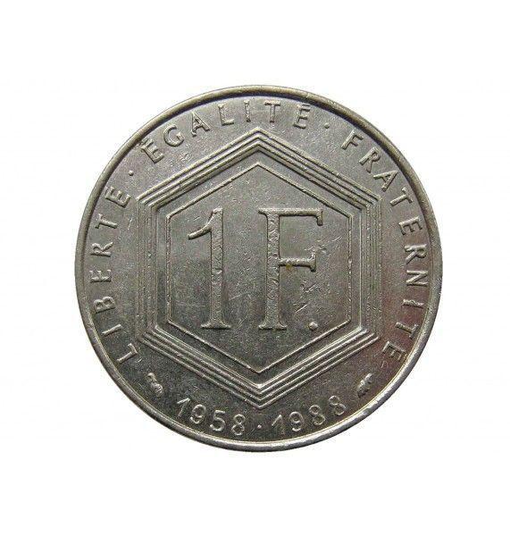 Франция 1 франк 1988 г. (30 лет Пятой Республике)