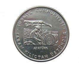 Турция 1 лира 1979 г. (Кемаль Ататюрк на тракторе)