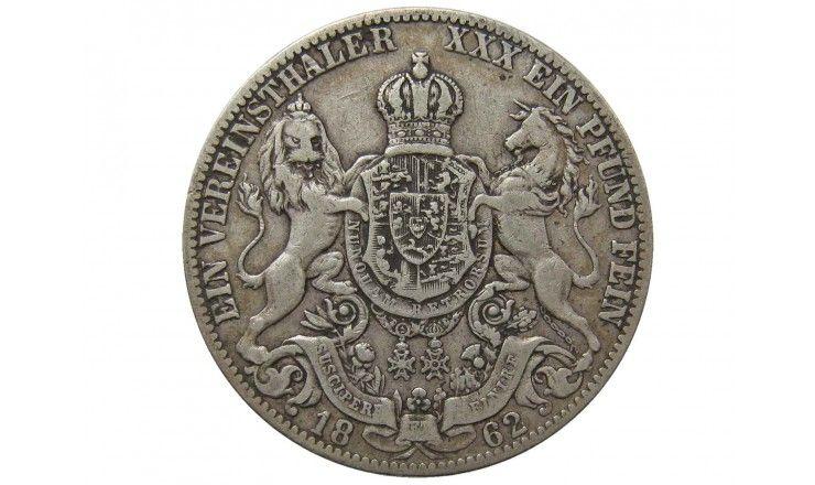 Ганновер 1 талер 1862 г.