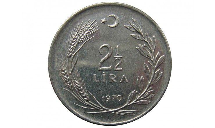 Турция 2 1/2 лиры 1970 г. (Кемаль Ататюрк на тракторе)