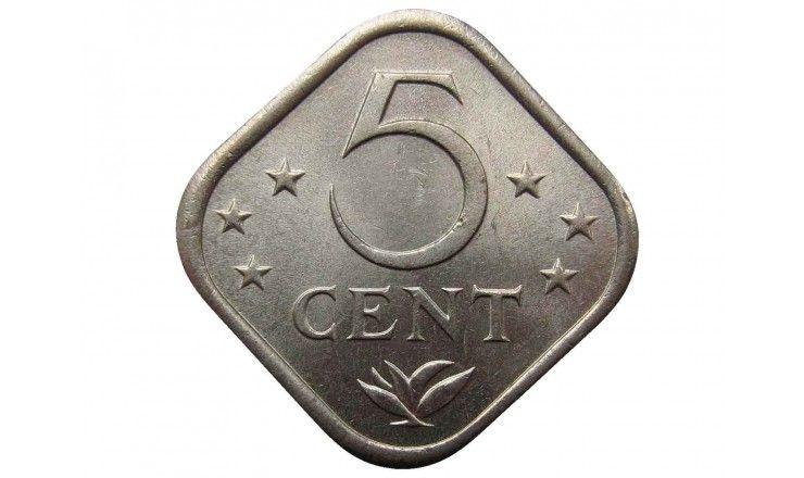 Нидерландские Антиллы 5 центов 1975 г.