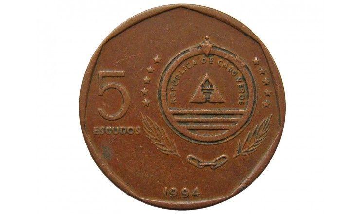 Кабо-Верде 5 эскудо 1994 г. (Парусник - Belmira)