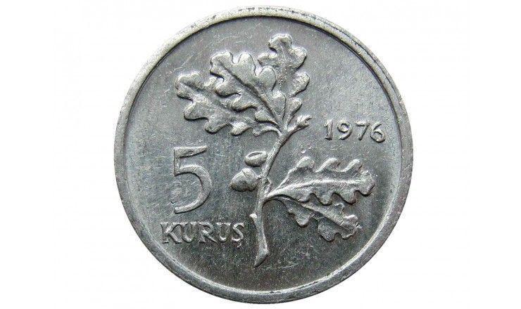 Турция 5 куруш 1976 г. (Образование для сельских женщин)