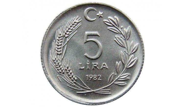 Турция 5 лир 1982 г.