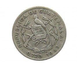 Гватемала 10 сентаво 1943 г.