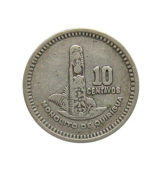 Гватемала 10 сентаво 1952 г.