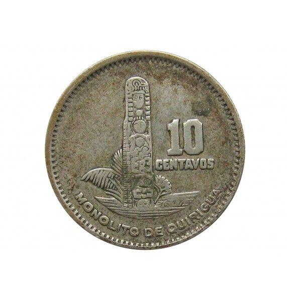 Гватемала 10 сентаво 1957 г.