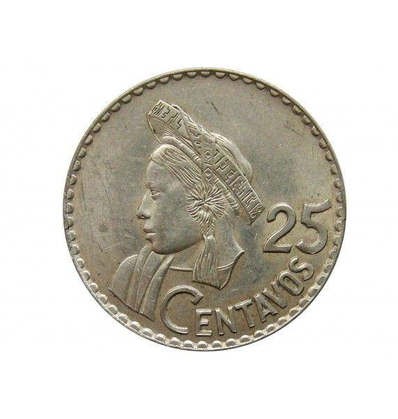 Гватемала 25 сентаво 1964 г.