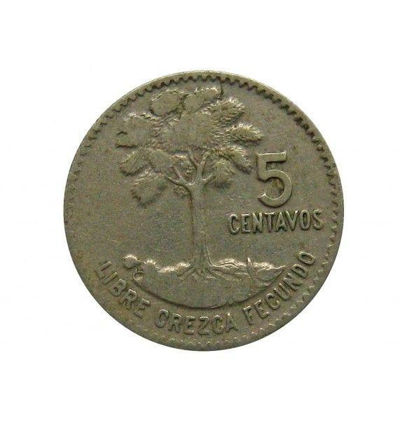 Гватемала 5 сентаво 1969 г.