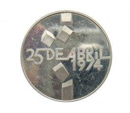 Португалия 100 эскудо 1976 г. (Революция гвоздик (25 апреля 1974))