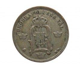 Швеция 10 эре 1899 г.