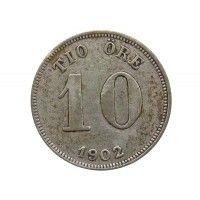 Швеция 10 эре 1902 г.