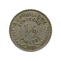 Сирия 1/2 пиастра 1935 г.