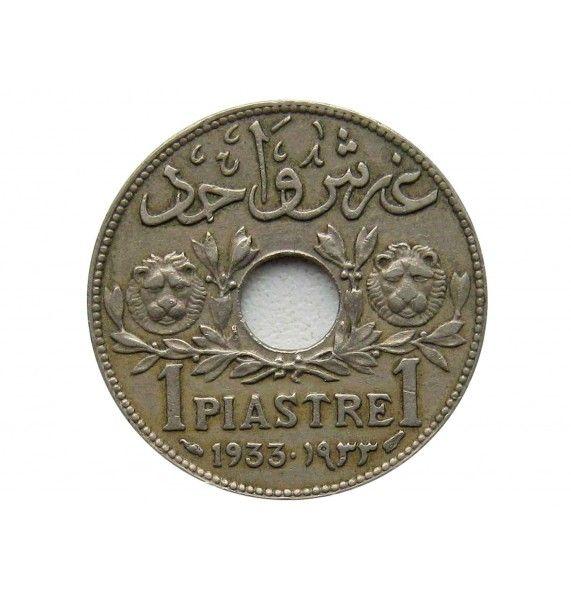 Сирия 1 пиастр 1933 г.