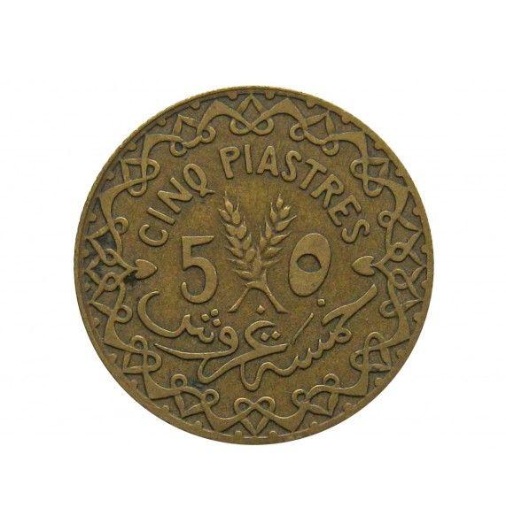 Сирия 5 пиастров 1933 г.