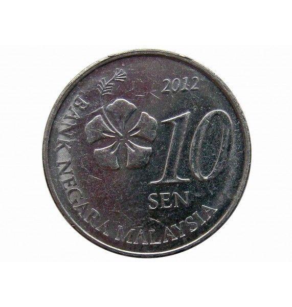 Малайзия 10 сен 2012 г.