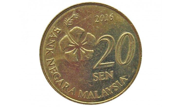 Малайзия 20 сен 2016 г.