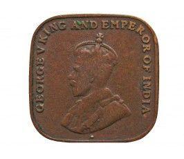 Стрейтс Сетлментс 1 цент 1919 г.