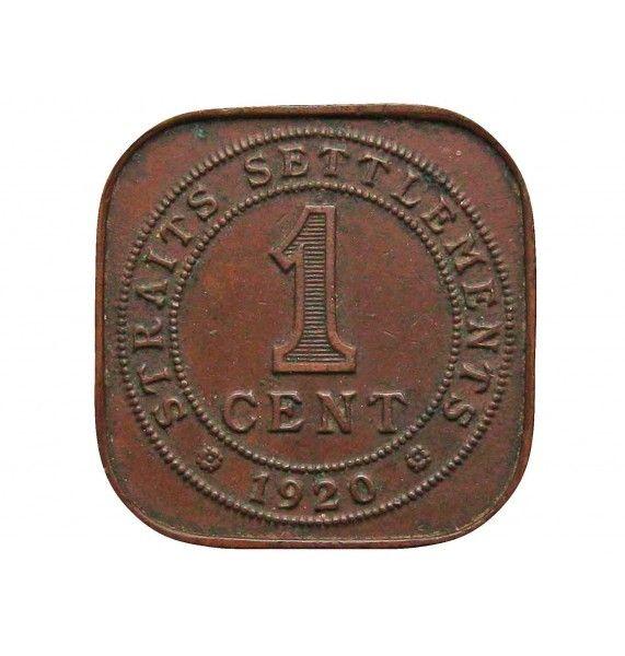 Стрейтс Сетлментс 1 цент 1920 г.