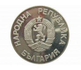 Болгария 2 лева 1987 г. (XV зимние Олимпийские игры, Калгари 1988 г.)