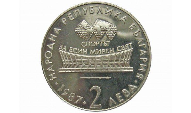 Болгария 2 лева 1987 г. (XIII Чемпионат мира по художественной гимнастике, Варна 1987 г.)