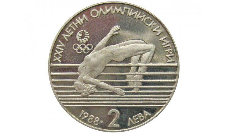 Болгария 2 лева 1988 г. (XXIV Летние Олимпийские игры в Сеуле)