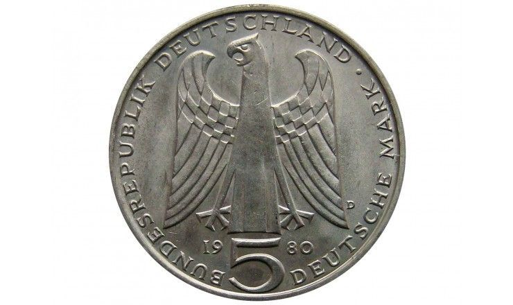 Германия 5 марок 1980 г. (750 лет со дня смерти Вальтера фон дер Фогельвейде)