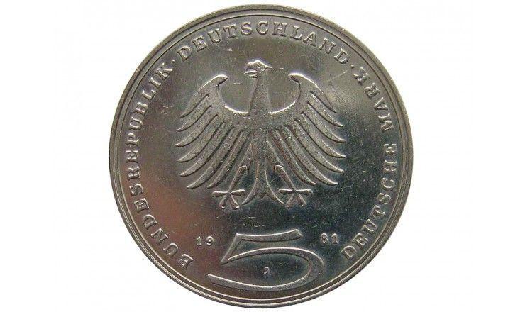 Германия 5 марок 1981 г. (200 лет со дня смерти Готхольда Эфраима Лессинга)