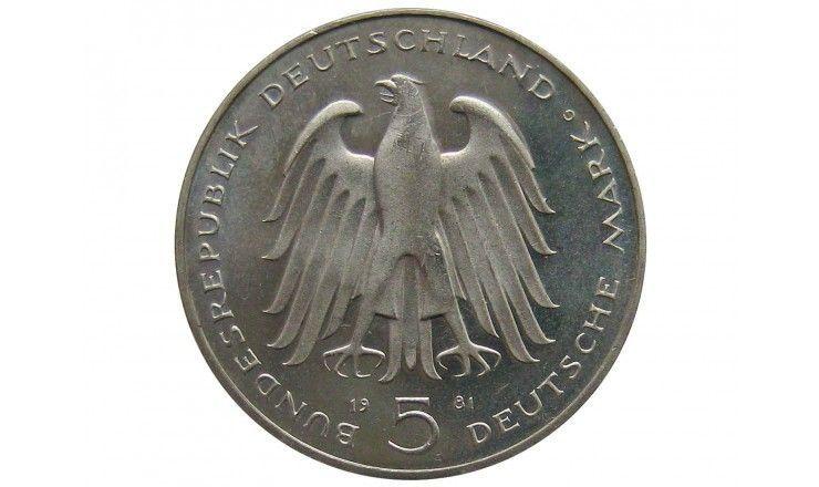 Германия 5 марок 1981 г. (150 лет со дня смерти Карла фом Штейна)