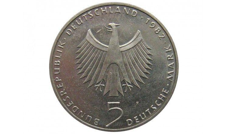 Германия 5 марок 1982 г. (10 лет конференции ООН по окружающей среде)