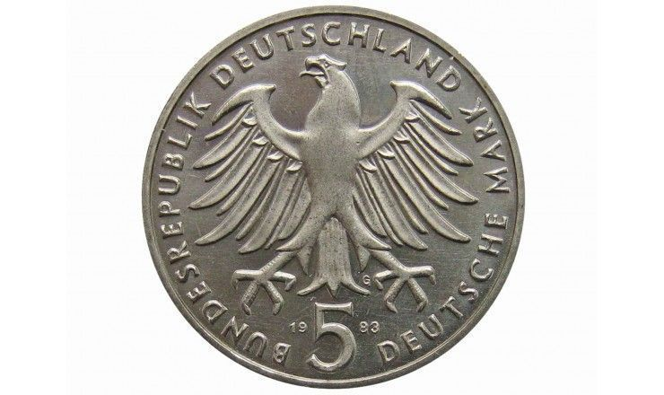 Германия 5 марок 1983 г. (500 лет со дня рождения Мартина Лютера)