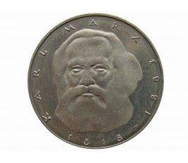 Германия 5 марок 1983 г. (100 лет со дня смерти Карла Маркса)