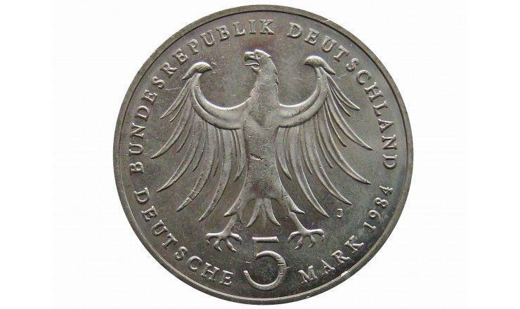 Германия 5 марок 1984 г. (175 лет со дня рождения Феликса Мендельсона)
