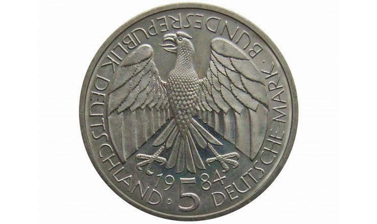 Германия 5 марок 1984 г. (150 лет образования немецкого таможенного союза)