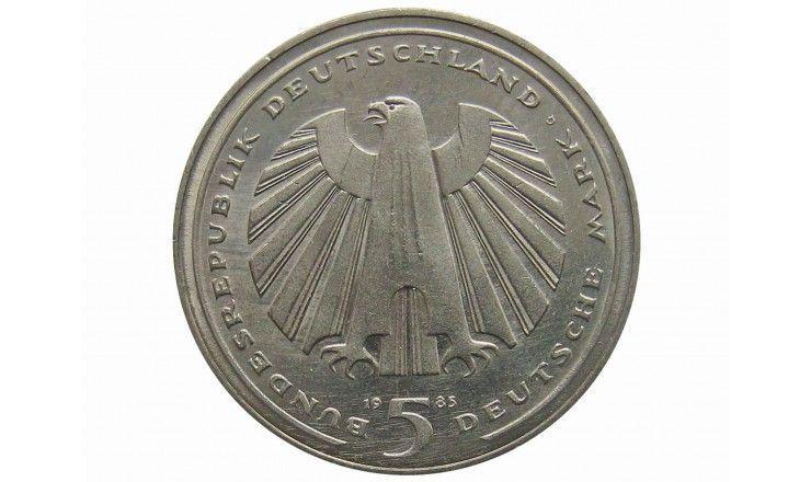 Германия 5 марок 1985 г. (150 лет железной дороге Германии)