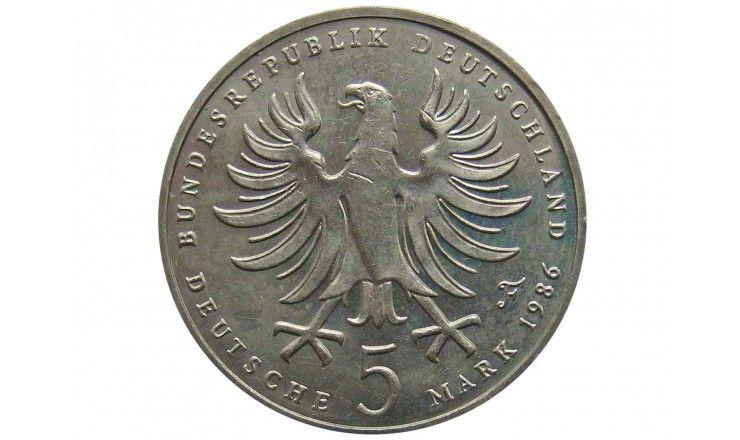 Германия 5 марок 1986 г. (200 лет со дня смерти Фридриха II Великого)