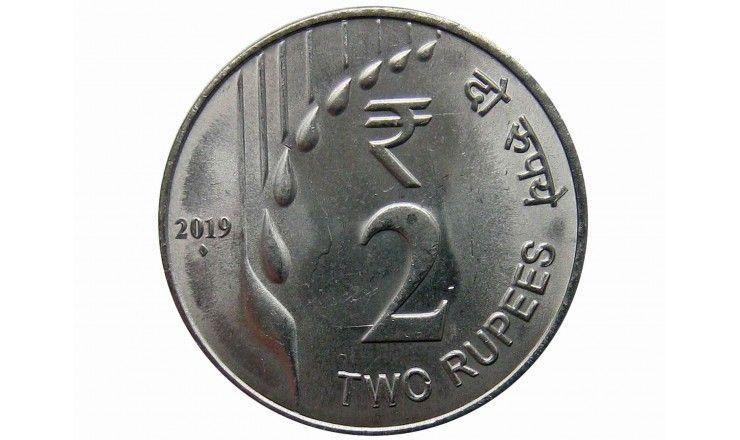 Индия 2 рупии 2019 г.