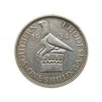 Южная Родезия 1 шиллинг 1934 г.