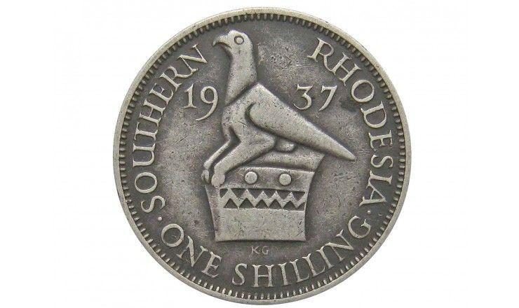 Южная Родезия 1 шиллинг 1937 г.