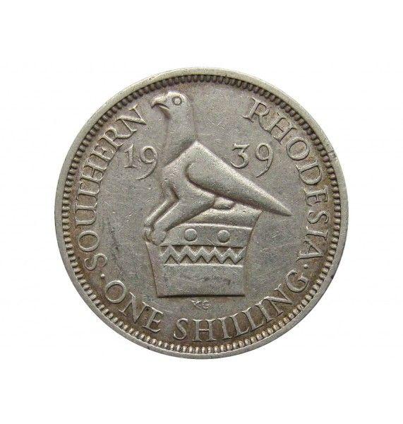 Южная Родезия 1 шиллинг 1939 г.
