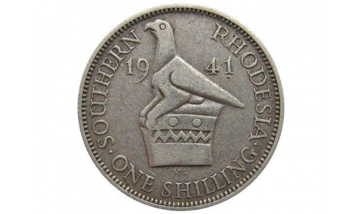 Южная Родезия 1 шиллинг 1941 г.