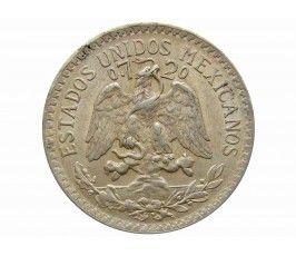 Мексика 50 сентаво 1945 г.
