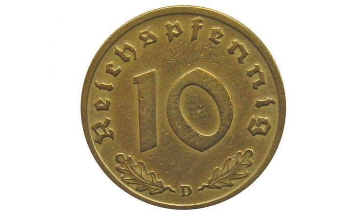 Германия 10 пфеннигов 1938 г. D