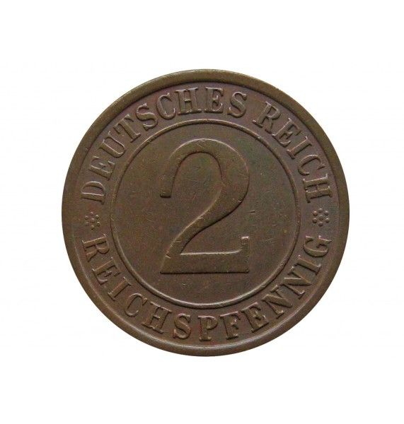 Германия 2 пфеннига (reichs) 1925 г. A