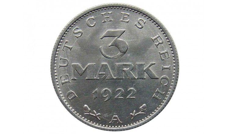 Германия 3 марки 1922 г. A