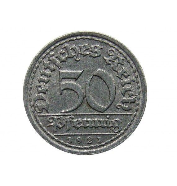 Германия 50 пфеннигов 1921 г. F