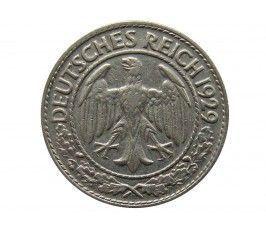 Германия 50 пфеннигов 1929 г. D