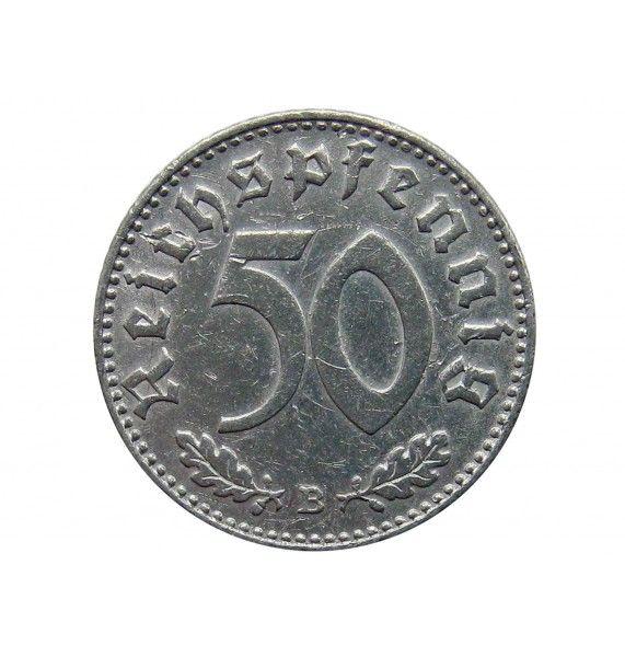 Германия 50 пфеннигов 1943 г. B