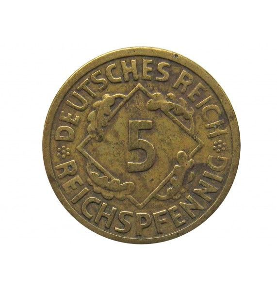 Германия 5 пфеннигов (reichs) 1925 г. A