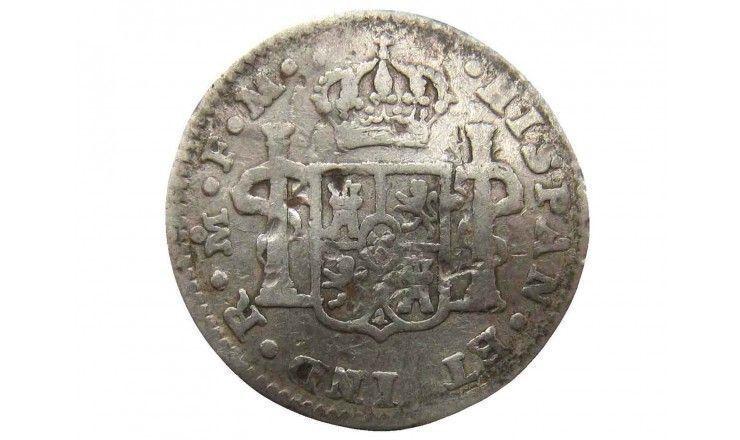 Мексика 1/2 реала 1799 г. (деформация)